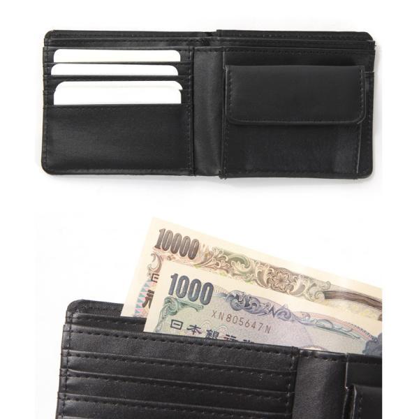 財布 メンズ 二つ折り 大容量 薄い 革 本革 カード 小銭入れ コンパクト サイフ さいふ メンズ財布 クリスマスギフト ポイント消化|fcase-jp|07