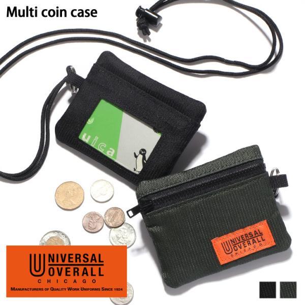 マルチコインケース小銭入れ財布キーリング小さいパスケースUNIVERSALOVERALLユニバーサルオーバーオールブランド消化