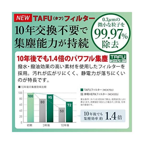 ダイキン 加湿空気清浄機 (空気清浄:?31畳加湿:?18畳) MCK70U-T ビターブラウン