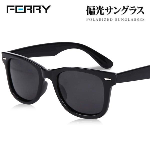 (フェリー) FERRY 偏光レンズ ウェリントン サングラス ポーチ&クロス セット ユニセックス ブラック fchallenge 02