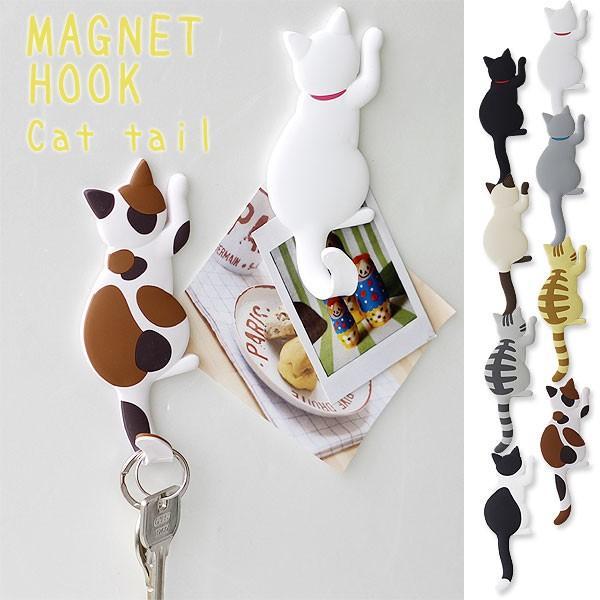 MAGNET HOOK マグネットフック キャットテイル(磁石 ネコ 猫 ホワイトボード 鍵掛け キーフック ハチワレ ミケ シャム)