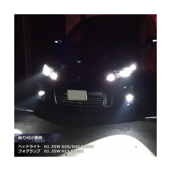 fcl HIDキット 55W hid fcl. D2S/D4S D2R/D4R 6000K 8000K 純正HIDヘッドライト55W hid化 汎用タイプ fcl. エフシーエル|fcl|04