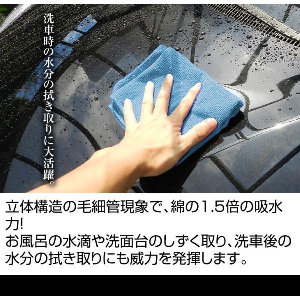 fcl お掃除や洗車に マイクロファイバークロス 8枚セット 訳有 DM便送料無料 窓拭きにおススメ!拭き掃除 洗車タオル fcl.|fcl|04