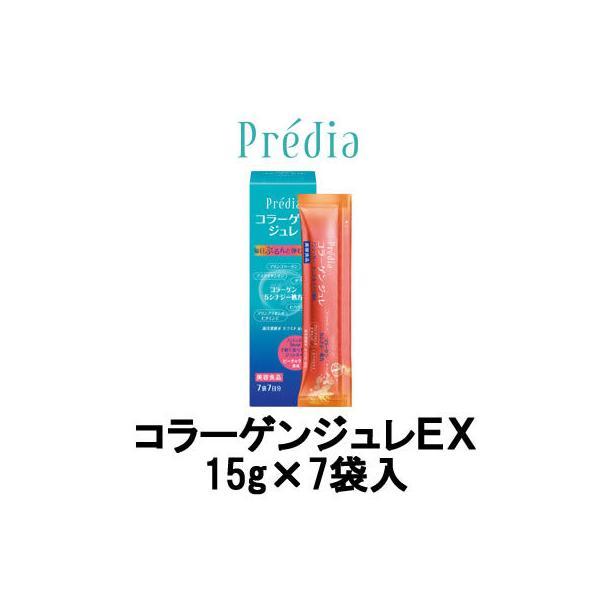 【送料込み】【6箱セット】コーセー プレディア コラーゲン ジュレ EX  7日分 15g×7袋 ピーチ&ライチ味
