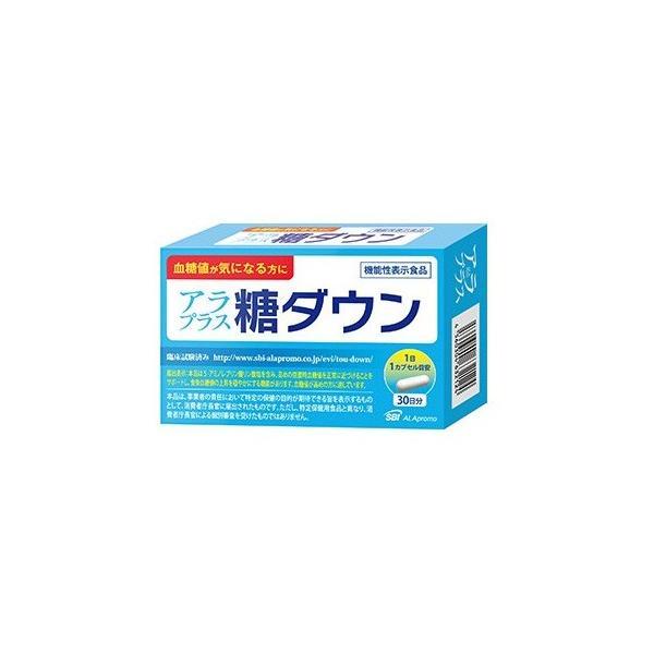 【送料無料】【即納】 アラプラス 糖ダウン 30カプセル 【お得な2箱セット・3箱セットもございます】【健康食品】【機能性表示食品】|fdc