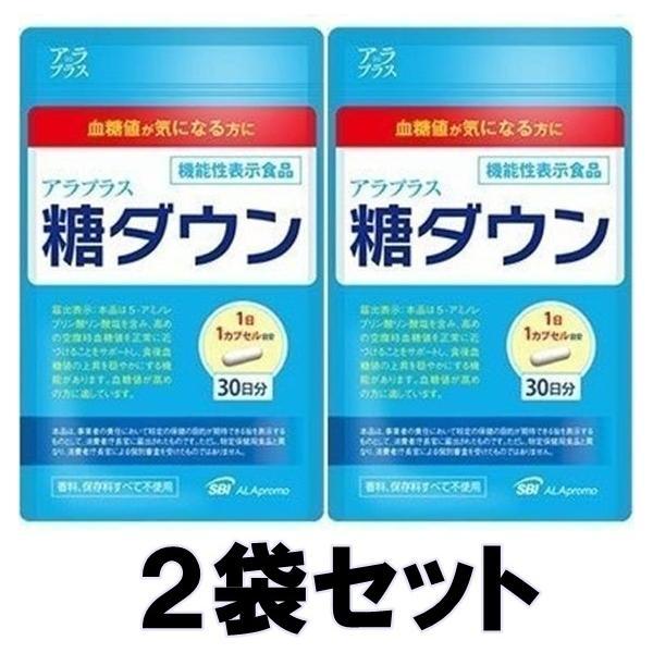 【送料無料】【2個セット!!】 アラプラス 糖ダウン 30カプセル 【即納可】 【健康食品】【機能性表示食品】|fdc