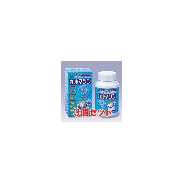 【送料無料】 プレビジョン カルマジン 800粒 3個セット!! 【湧永製薬】【健康補助食品】|fdc