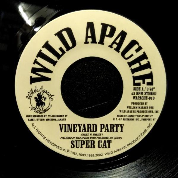 Super Cat(スーパー・キャット)『Vineyard Party』
