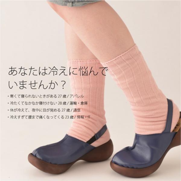 冷えとり靴下 4足セット (3570) 靴下 くつした ソックス  レディース 女性 メンズ 男性 天然素材 絹 シルク 綿 コットン 5本指靴下 日|fdsdaigo|02