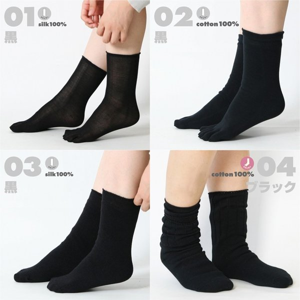 冷えとり靴下 4足セット (3570) 靴下 くつした ソックス  レディース 女性 メンズ 男性 天然素材 絹 シルク 綿 コットン 5本指靴下 日|fdsdaigo|15