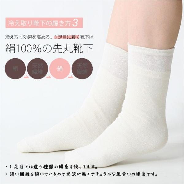 冷えとり靴下 4足セット (3570) 靴下 くつした ソックス  レディース 女性 メンズ 男性 天然素材 絹 シルク 綿 コットン 5本指靴下 日|fdsdaigo|07