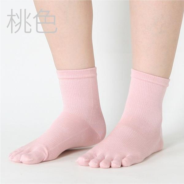 靴下 シルク 5本指 レディース 女性 重ね履き 冷え取り くつした ソックス fdsdaigo 02