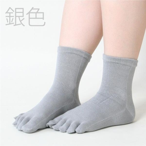 靴下 シルク 5本指 レディース 女性 重ね履き 冷え取り くつした ソックス fdsdaigo 03
