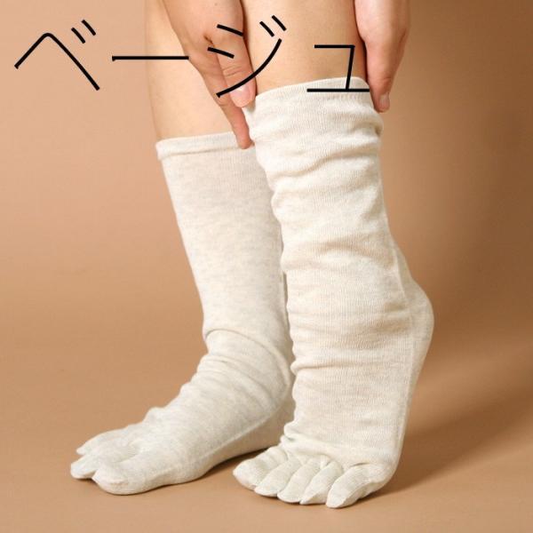 冷え取り 綿 コットン 靴下  2足目 (4073) 靴下 くつした ソックス レディース 女性 天然素材  日本製 かかとなし  nukunuku fdsdaigo 02