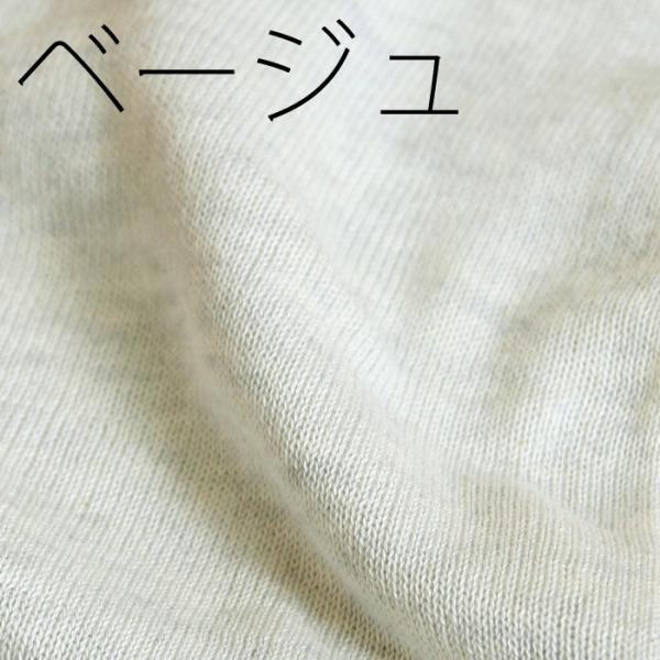 冷え取り 綿 コットン 靴下  2足目 (4073) 靴下 くつした ソックス レディース 女性 天然素材  日本製 かかとなし  nukunuku fdsdaigo 03