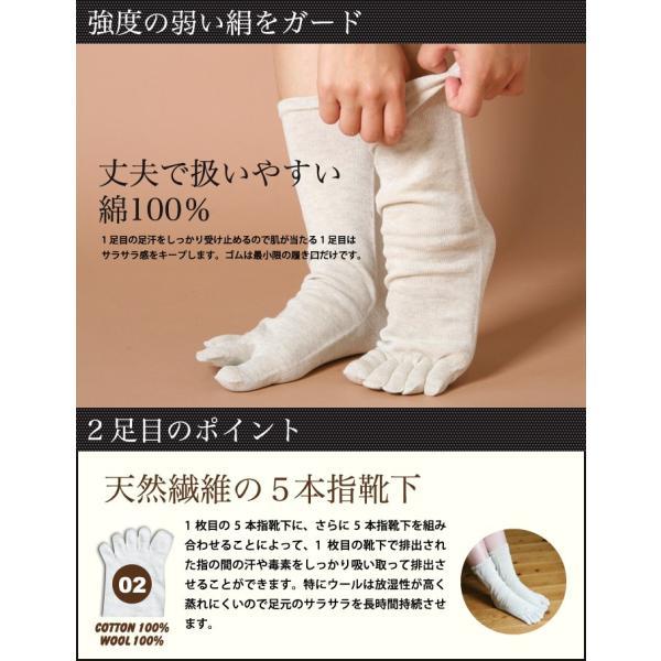 冷え取り 綿 コットン 靴下  2足目 (4073) 靴下 くつした ソックス レディース 女性 天然素材  日本製 かかとなし  nukunuku fdsdaigo 04
