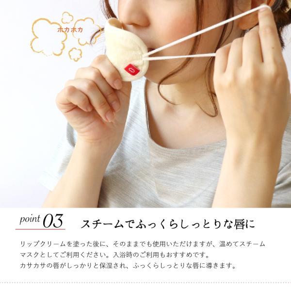 シルクのくちびる美人マスク (4195) 美容 コスメ 天然素材 天然素材 絹 シルク 綿 コットン 100% 日本製 絹屋 絹の屋|fdsdaigo|04