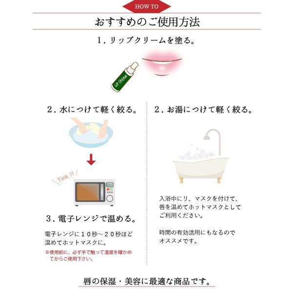 シルクのくちびる美人マスク (4195) 美容 コスメ 天然素材 天然素材 絹 シルク 綿 コットン 100% 日本製 絹屋 絹の屋|fdsdaigo|05