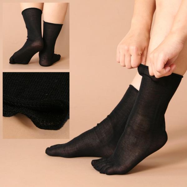 冷えとり靴下 黒3足セット (4298) 冷え取り ひえとり 天然素材 シルク コットン 5本指靴下 靴下 くつした ソックス レディース 女性 メン fdsdaigo 02
