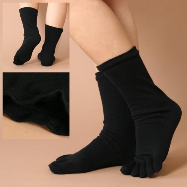 冷えとり靴下 黒3足セット (4298) 冷え取り ひえとり 天然素材 シルク コットン 5本指靴下 靴下 くつした ソックス レディース 女性 メン fdsdaigo 03