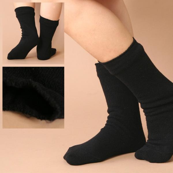 冷えとり靴下 黒3足セット (4298) 冷え取り ひえとり 天然素材 シルク コットン 5本指靴下 靴下 くつした ソックス レディース 女性 メン fdsdaigo 04