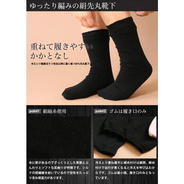冷えとり靴下 黒3足セット (4298) 冷え取り ひえとり 天然素材 シルク コットン 5本指靴下 靴下 くつした ソックス レディース 女性 メン fdsdaigo 06