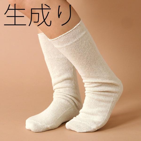 冷えとり靴下 冷え取り シルク 先丸靴下 5足目 (4301) 靴下 くつした ソックス レディース 女性 天然素材 絹 シルク 大きめ  日本製 (|fdsdaigo|02