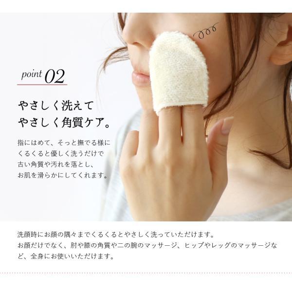 フィンガーミトン (4448)  美容 コスメ 天然素材 絹 シルク 綿 コットン 日本製 絹屋 絹の屋|fdsdaigo|03