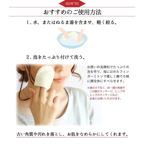 フィンガーミトン (4448)  美容 コスメ 天然素材 絹 シルク 綿 コットン 日本製 絹屋 絹の屋|fdsdaigo|04