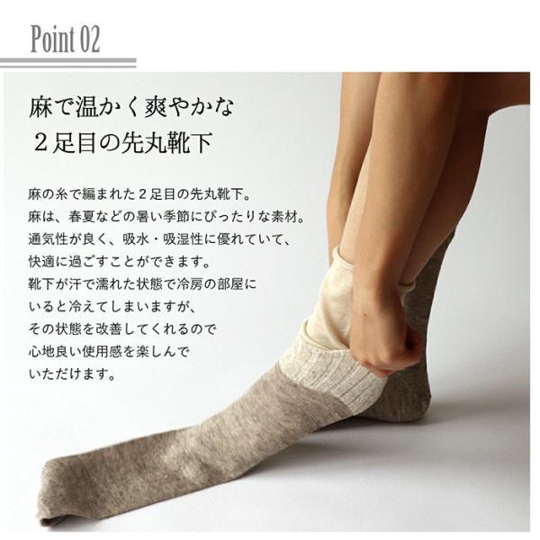 2足重ね履き靴下 シルクと麻 メンズ (4654)  靴下 くつした ソックス 男性 冷え取り靴下 冷え取り 冷えとり 日本製 絹屋 きぬや ブランド fdsdaigo 03