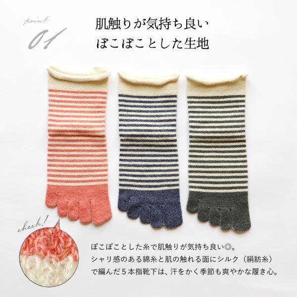 シルクと綿 履き口ゆったり さらさら履ける5本指靴下 (4787) レディース 女性 靴下 くつした ソックス 天然素材 絹 シルク 綿 コットン日本|fdsdaigo|04