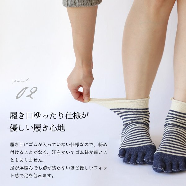 シルクと綿 履き口ゆったり さらさら履ける5本指靴下 (4787) レディース 女性 靴下 くつした ソックス 天然素材 絹 シルク 綿 コットン日本|fdsdaigo|05