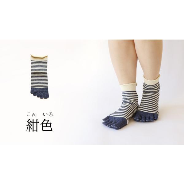 シルクと綿 履き口ゆったり さらさら履ける5本指靴下 (4787) レディース 女性 靴下 くつした ソックス 天然素材 絹 シルク 綿 コットン日本|fdsdaigo|07