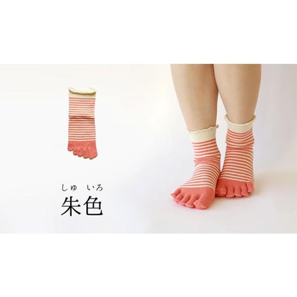 シルクと綿 履き口ゆったり さらさら履ける5本指靴下 (4787) レディース 女性 靴下 くつした ソックス 天然素材 絹 シルク 綿 コットン日本|fdsdaigo|08