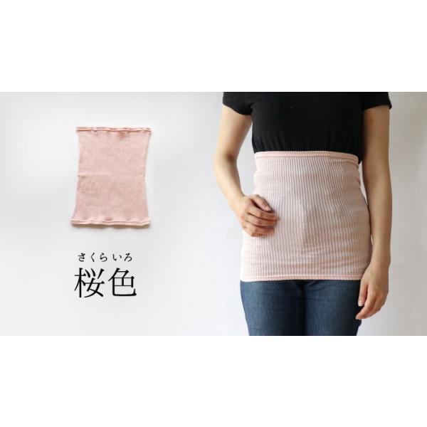 シルクリブ腹巻(4813) 腹巻き はらまき レディース 女性 メンズ 男性 天然素材 絹 シルク おしゃれ 可愛い おすすめ あったか 温かい 日本 fdsdaigo 04