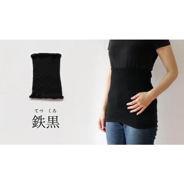 シルクリブ腹巻(4813) 腹巻き はらまき レディース 女性 メンズ 男性 天然素材 絹 シルク おしゃれ 可愛い おすすめ あったか 温かい 日本 fdsdaigo 05
