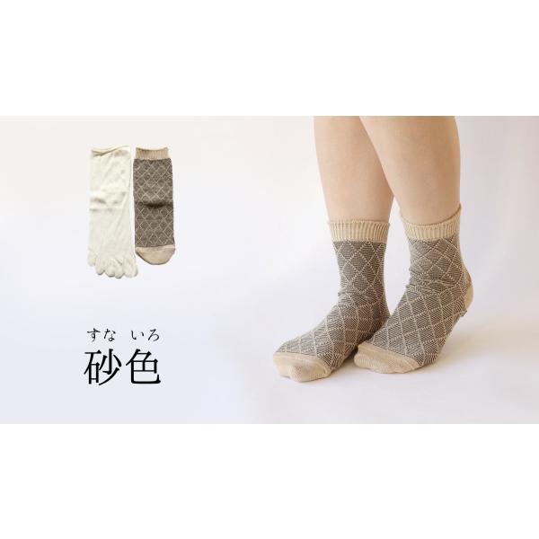 重ね履き靴下 2足セット ダイヤ柄 綿 シルク (4880) レディース 女性  靴下 くつした ソックス おしゃれ 可愛い おすすめ 天然繊維 絹|fdsdaigo|07