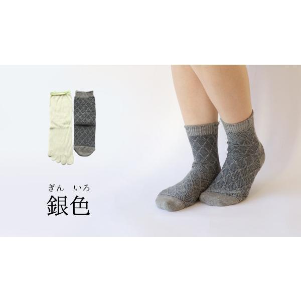重ね履き靴下 2足セット ダイヤ柄 綿 シルク (4880) レディース 女性  靴下 くつした ソックス おしゃれ 可愛い おすすめ 天然繊維 絹|fdsdaigo|08
