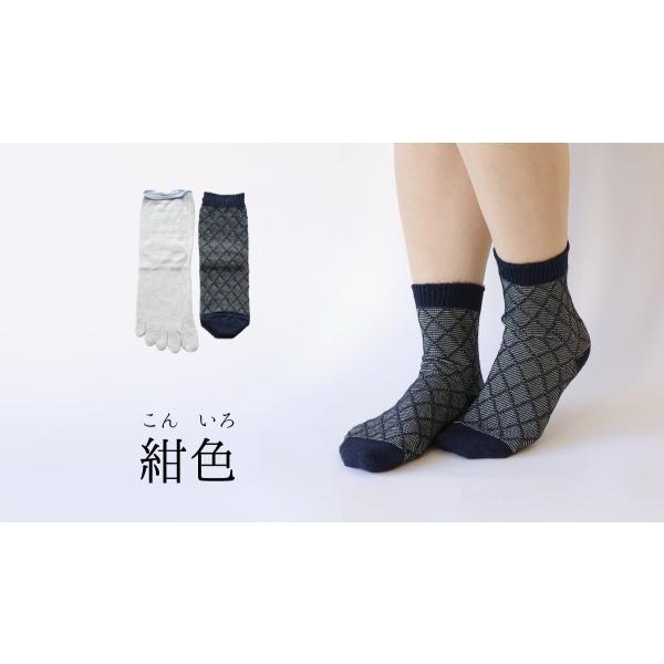 重ね履き靴下 2足セット ダイヤ柄 綿 シルク (4880) レディース 女性  靴下 くつした ソックス おしゃれ 可愛い おすすめ 天然繊維 絹|fdsdaigo|09