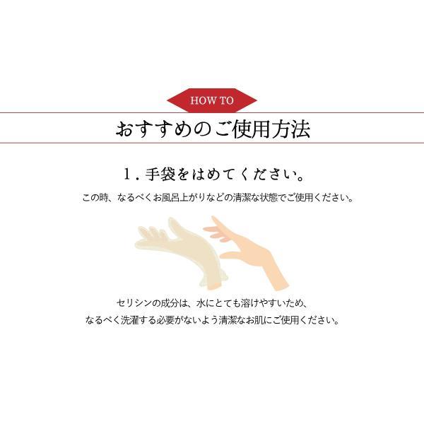 絹セリシン手袋 (4926)  手袋 レディース 女性 保湿 ハンドクリーム クリーム 天然素材 セリシン 絹 シルク 日本製 絹屋 きぬや ブランド|fdsdaigo|06