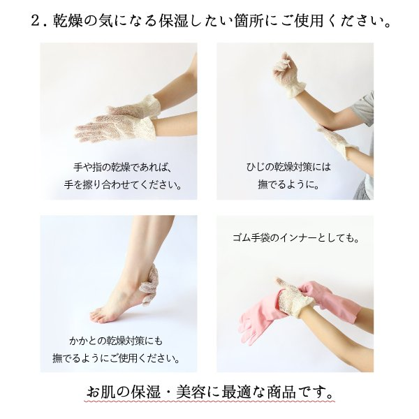 絹セリシン手袋 (4926)  手袋 レディース 女性 保湿 ハンドクリーム クリーム 天然素材 セリシン 絹 シルク 日本製 絹屋 きぬや ブランド|fdsdaigo|07