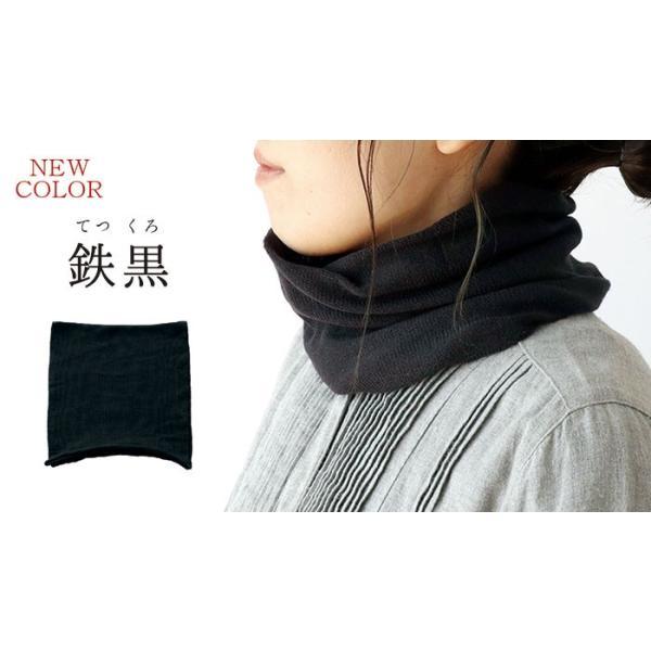 極暖シルク ネックウォーマー(4980) 天然素材 絹 シルク 無縫製 ホールガーメント ユニセックス レディース メンズ 女性 男性 襟巻 マフラー|fdsdaigo|12