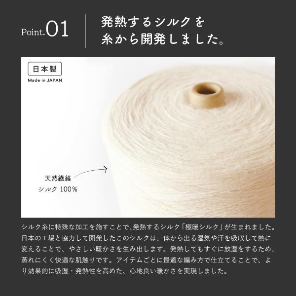 極暖シルク ネックウォーマー(4980) 天然素材 絹 シルク 無縫製 ホールガーメント ユニセックス レディース メンズ 女性 男性 襟巻 マフラー|fdsdaigo|04