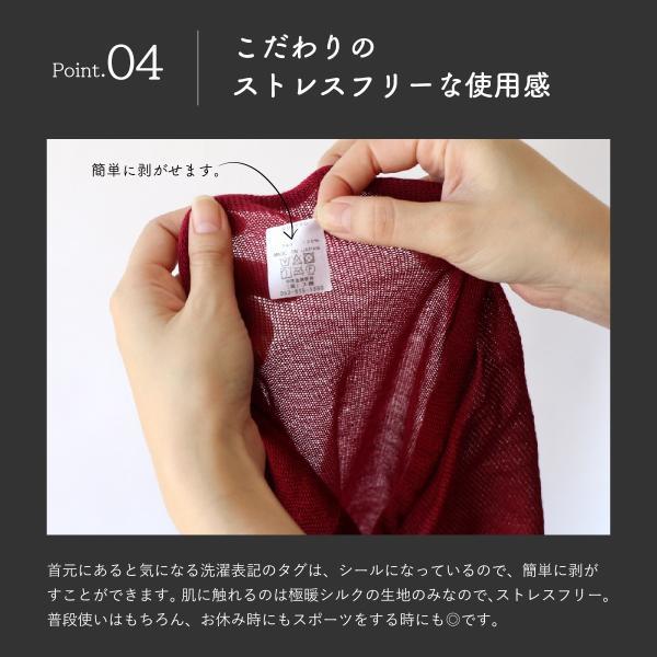 極暖シルク ネックウォーマー(4980) 天然素材 絹 シルク 無縫製 ホールガーメント ユニセックス レディース メンズ 女性 男性 襟巻 マフラー|fdsdaigo|07