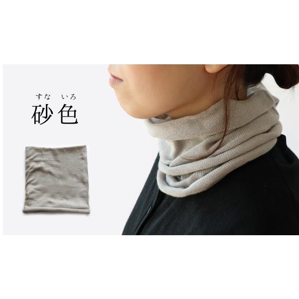 極暖シルク ネックウォーマー(4980) 天然素材 絹 シルク 無縫製 ホールガーメント ユニセックス レディース メンズ 女性 男性 襟巻 マフラー|fdsdaigo|08