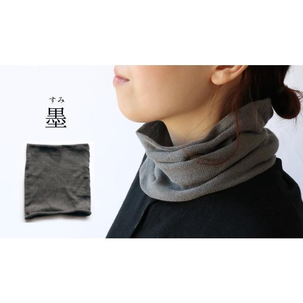 極暖シルク ネックウォーマー(4980) 天然素材 絹 シルク 無縫製 ホールガーメント ユニセックス レディース メンズ 女性 男性 襟巻 マフラー|fdsdaigo|09