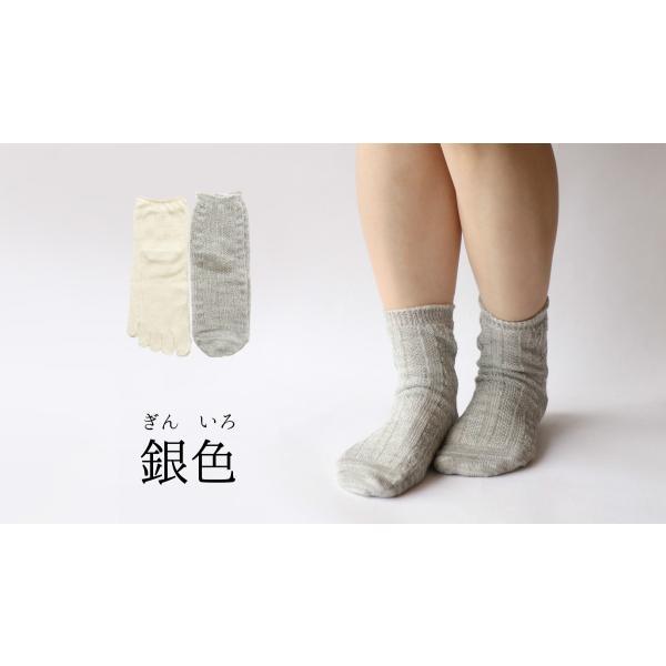冷えとり 2足重ね履き靴下 麻 ウール 2足セット (5171) 冷え取り靴下 冷えとり 冷え取り 編み柄 天然素材 絹 シルク 麻 ラミー 羊毛 ウ fdsdaigo 11