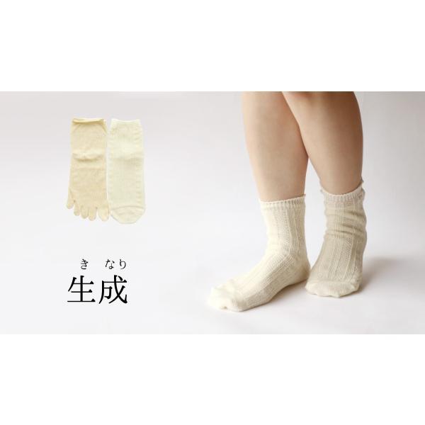 冷えとり 2足重ね履き靴下 麻 ウール 2足セット (5171) 冷え取り靴下 冷えとり 冷え取り 編み柄 天然素材 絹 シルク 麻 ラミー 羊毛 ウ fdsdaigo 08