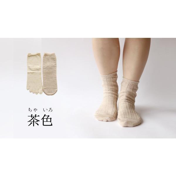 冷えとり 2足重ね履き靴下 麻 ウール 2足セット (5171) 冷え取り靴下 冷えとり 冷え取り 編み柄 天然素材 絹 シルク 麻 ラミー 羊毛 ウ fdsdaigo 09