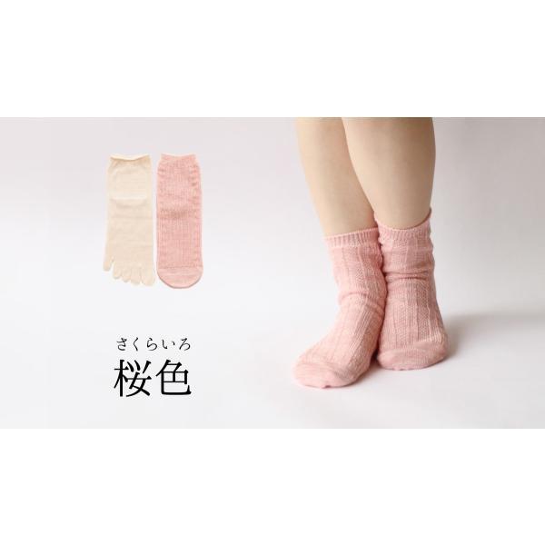 冷えとり 2足重ね履き靴下 麻 ウール 2足セット (5171) 冷え取り靴下 冷えとり 冷え取り 編み柄 天然素材 絹 シルク 麻 ラミー 羊毛 ウ fdsdaigo 10